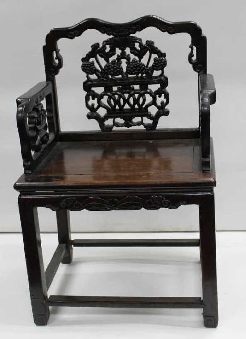 Highly Carved Chinese Wood Arm Chair