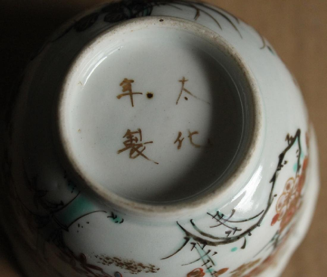 A Group of Antique Cups and Saucers - 5