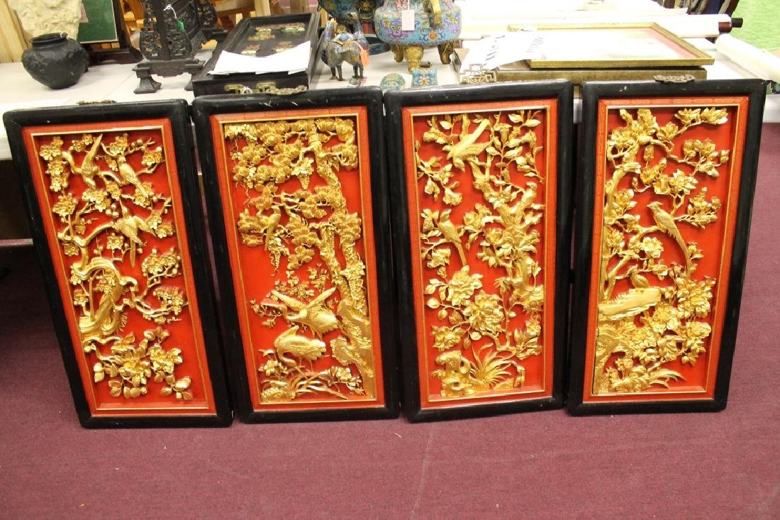 Lot of 4 Hand Carved Chinese Panels - 2