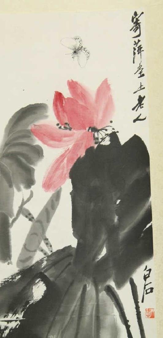 Chinese Scroll Painting - Flowers - 2