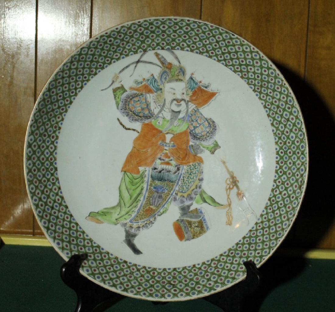 Large Chinese Platter