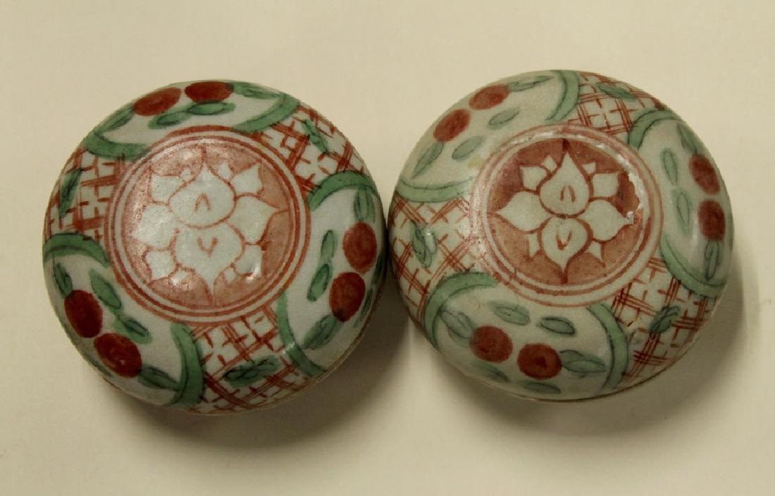 Two Sancai Ink Boxes