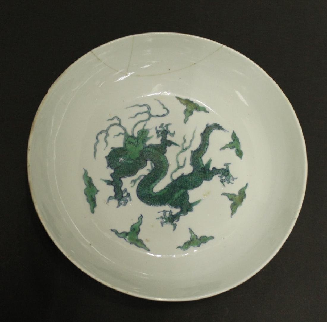 A Chinese Dragon Plate