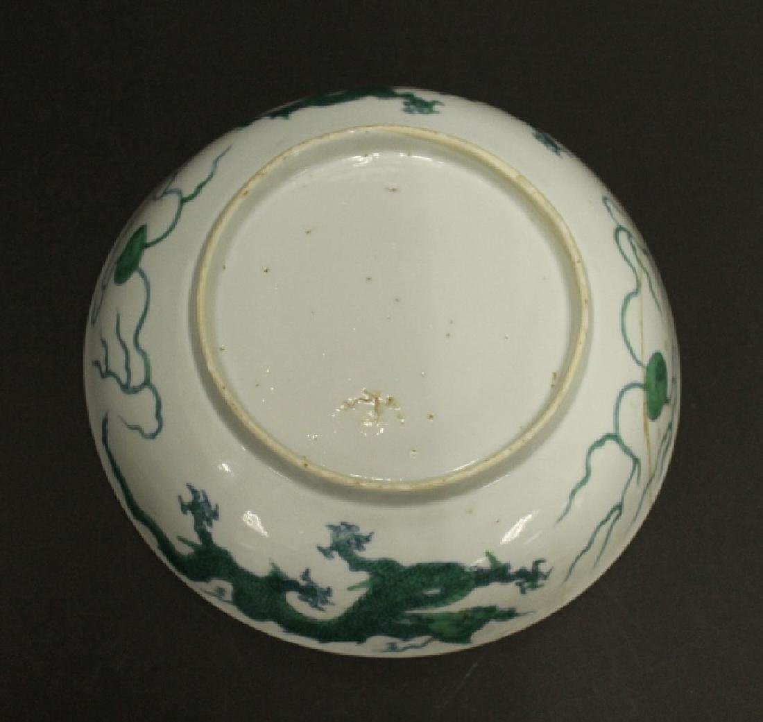 A Chinese Dragon Plate - 2