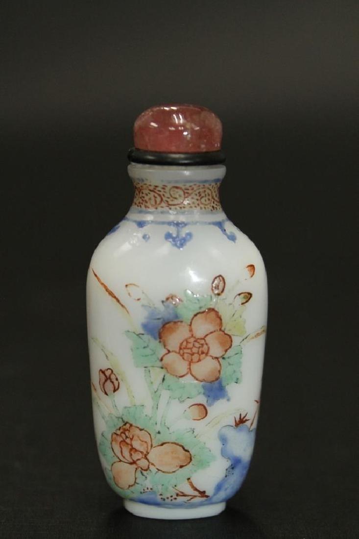 Enamel Painted Glass Snuff Bottle - 2
