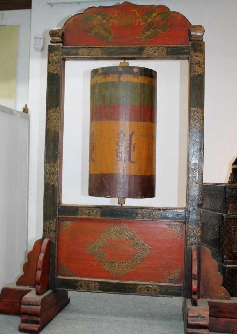 Carved Tibetan Prayer Wheel