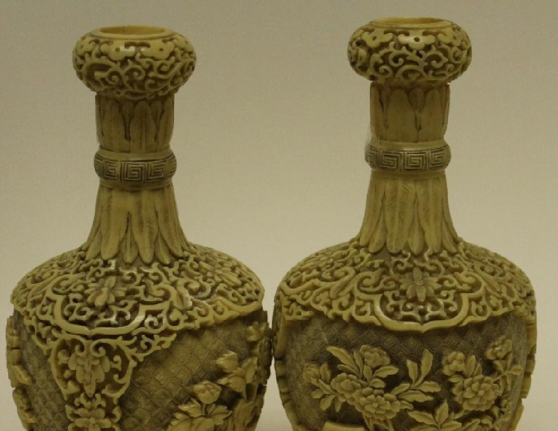 Highly Carved Chinese Vases - 2