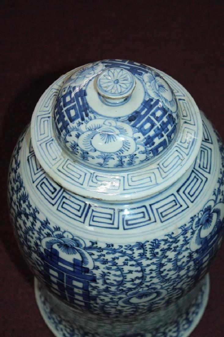 Chinese B&W Lidded Jar - 2