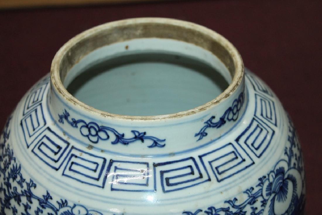 Chinese B&W Lidded Jar - 3