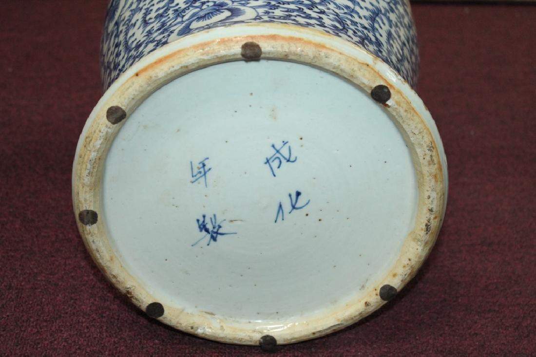 Chinese B&W Lidded Jar - 4