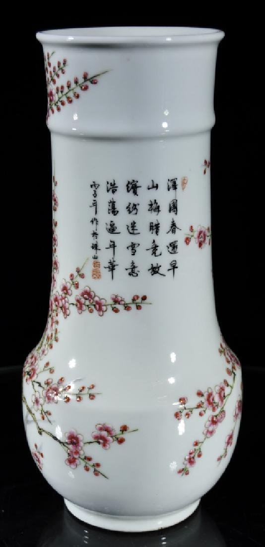 Chinese Famille Rose Vase - 2