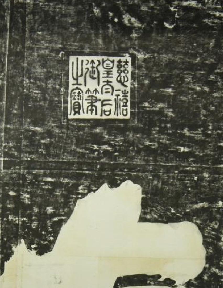 Chinese Calligraphy - 2