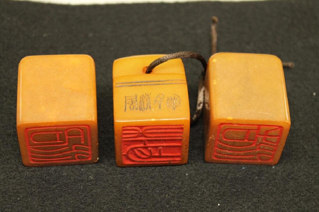 Group of 3 Shoushan Stone Seals - 2