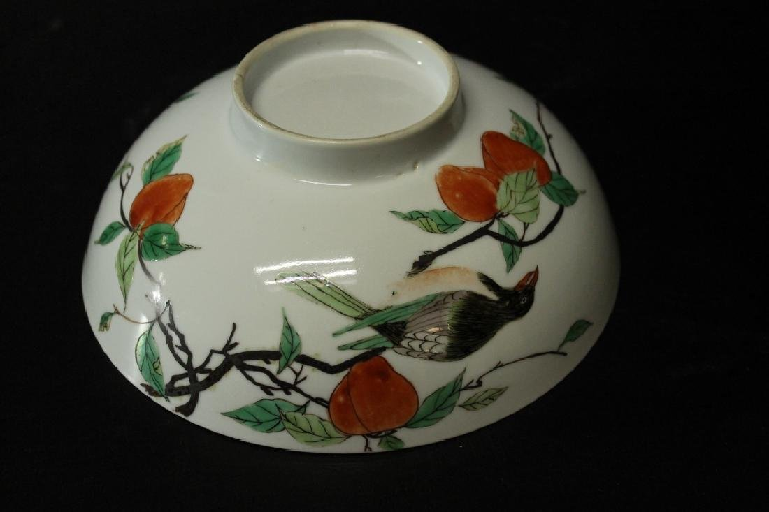 Chinese Footed Bowl - 2