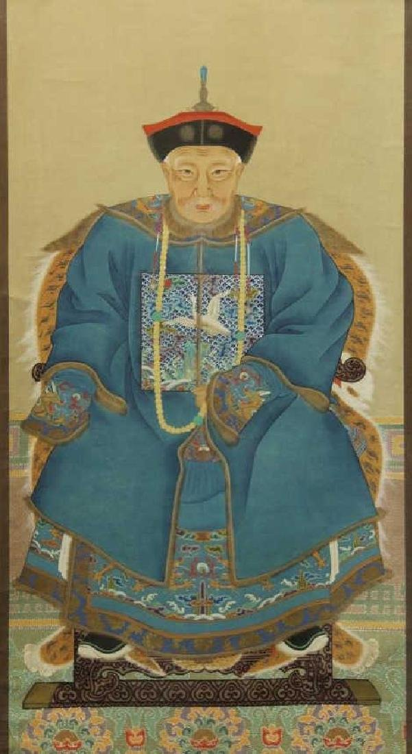 Antique Chinese Scroll Ancestry Painting