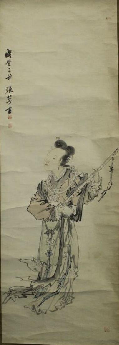Chinese Painting - Lady