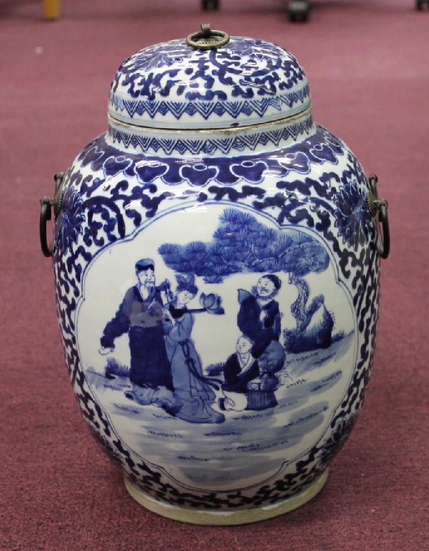 Chinese B&W Lidded Jar