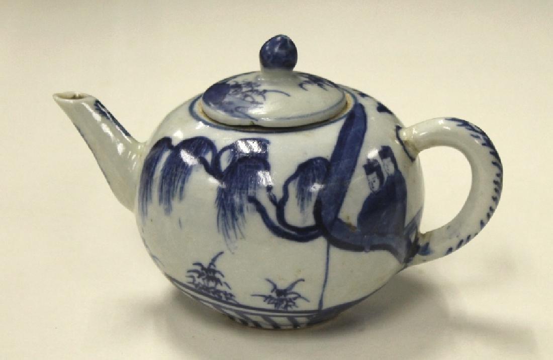 Chinese B&W Teapot