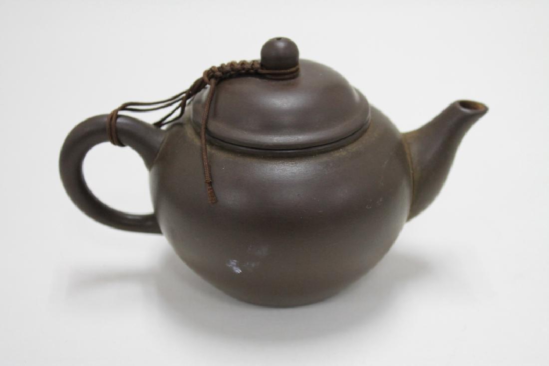 Chinese Yixing Tea Pot - 2