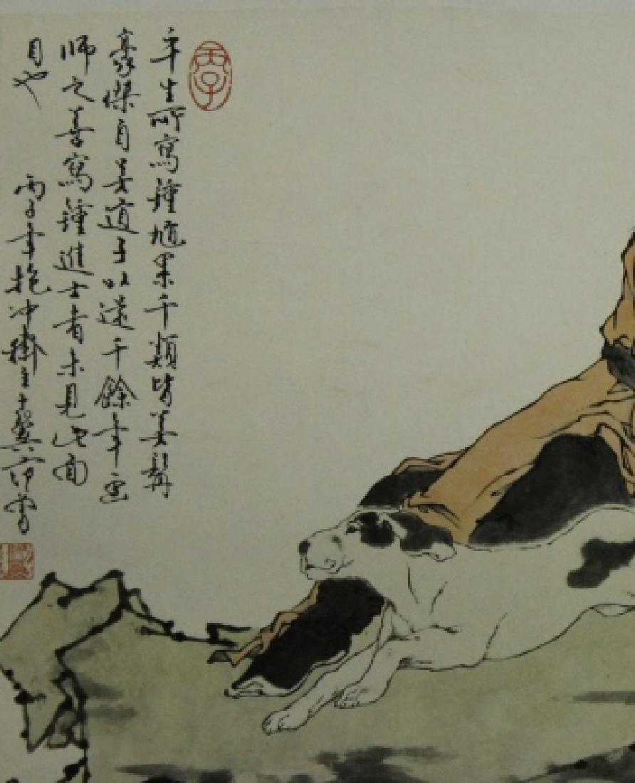 Chinese Print - 2