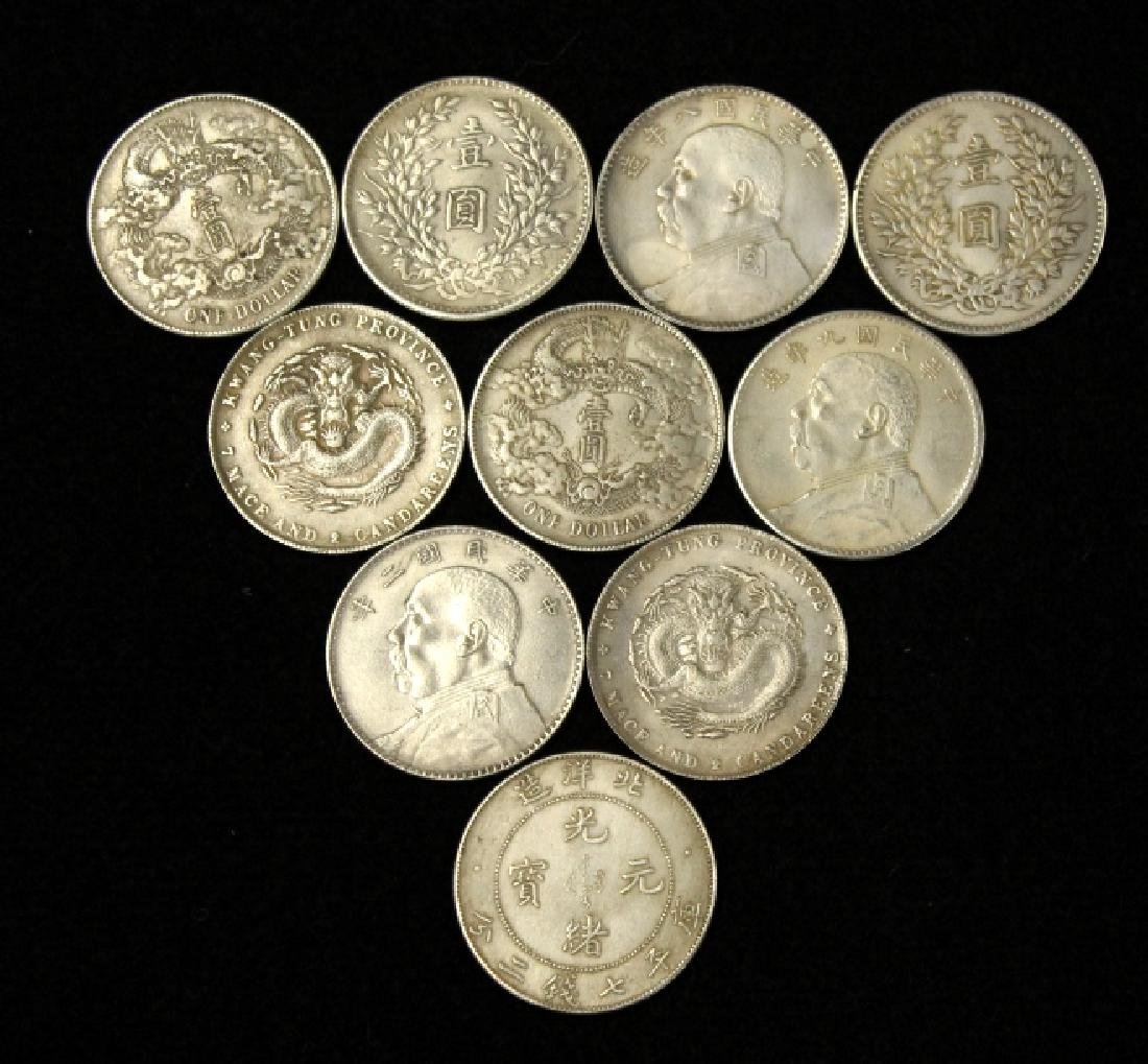 Lot of 10 Chinese Silver Coins