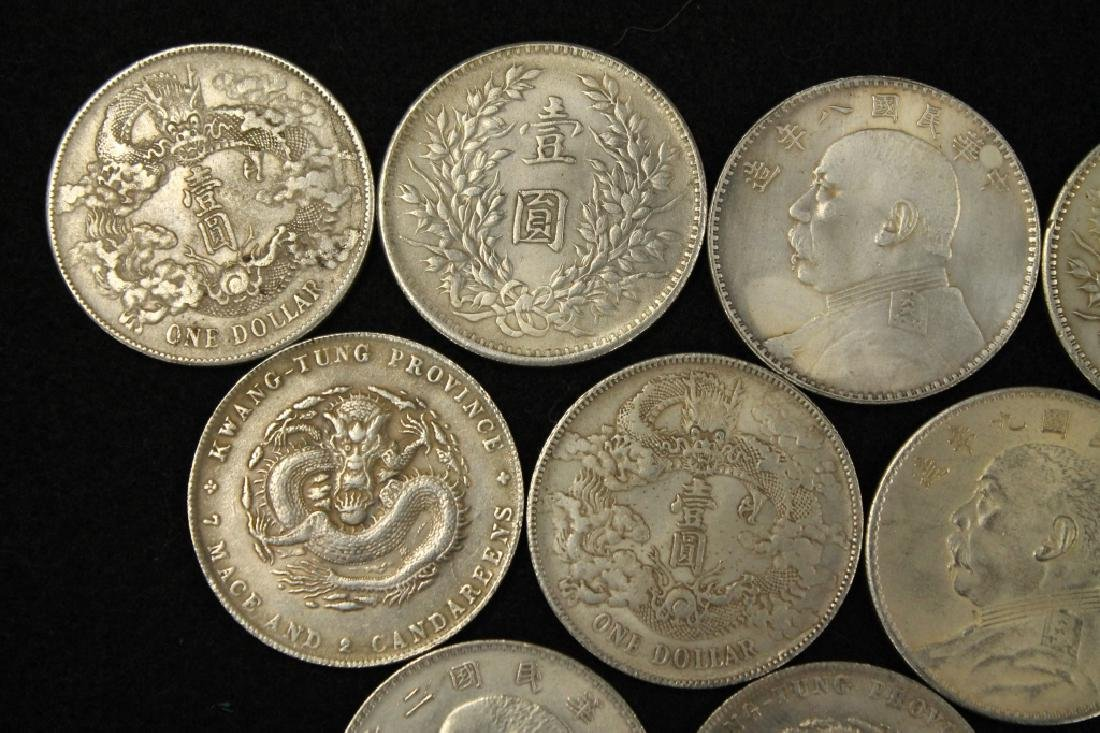 Lot of 10 Chinese Silver Coins - 2