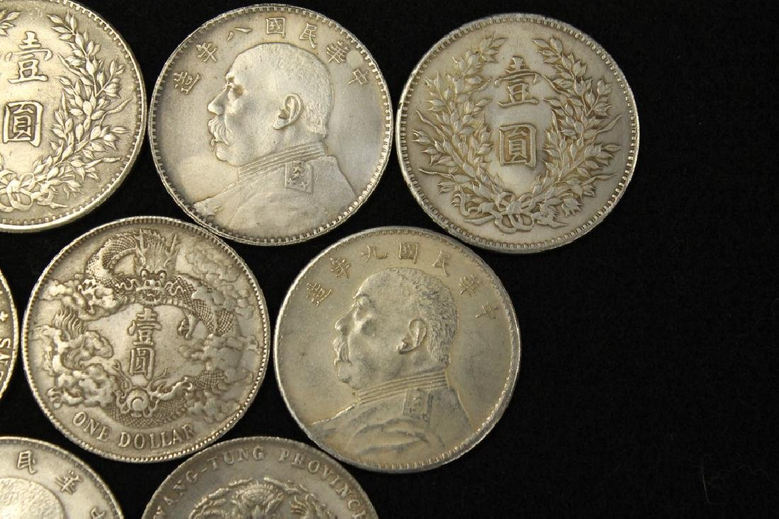 Lot of 10 Chinese Silver Coins - 3