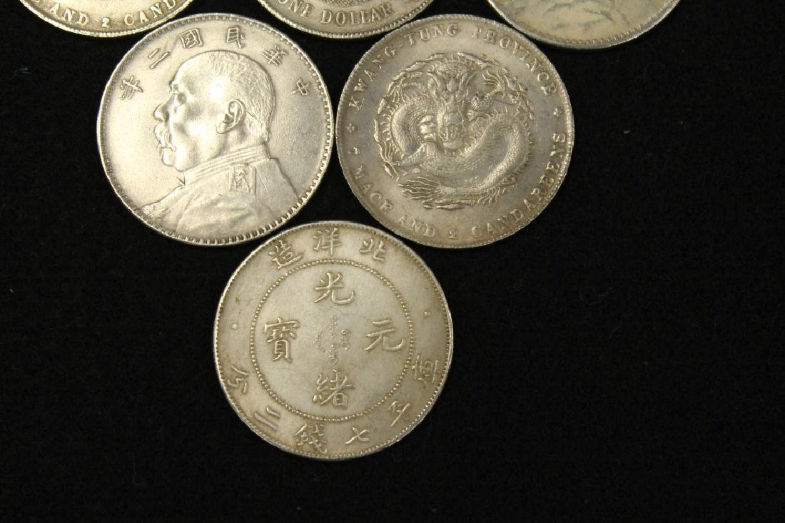 Lot of 10 Chinese Silver Coins - 4