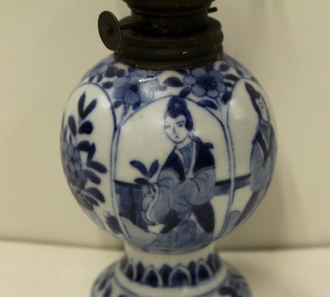 Chinese B&W Oil Lamp - 2