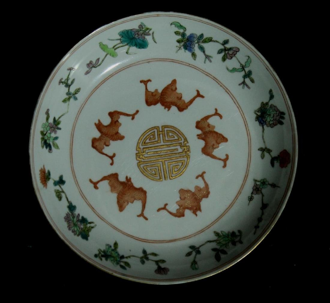 Chinese Footed Bowl-Daoguang Seal Mark