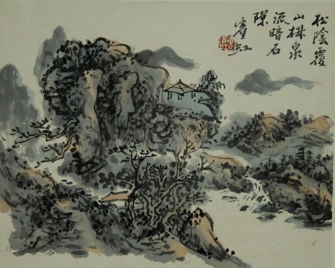 Chinese Watercolor Painting- Huang Binhong