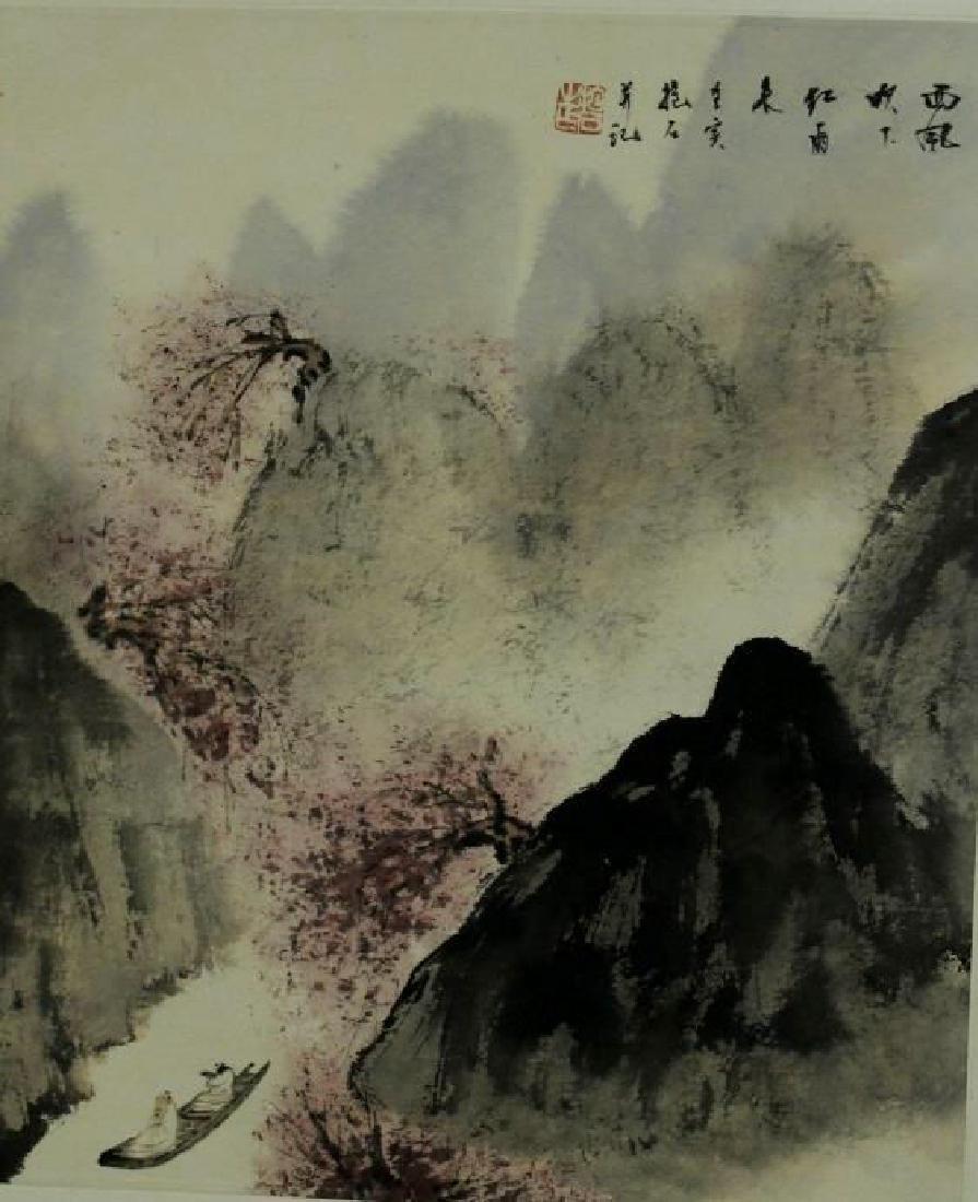 Chinese Watercolor Painting - Fu Baoshi