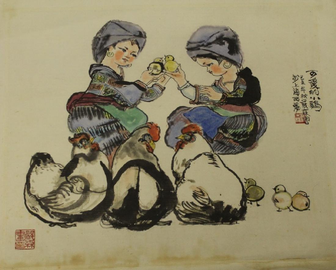 Chinese Watercolor Painting-Yan Seng