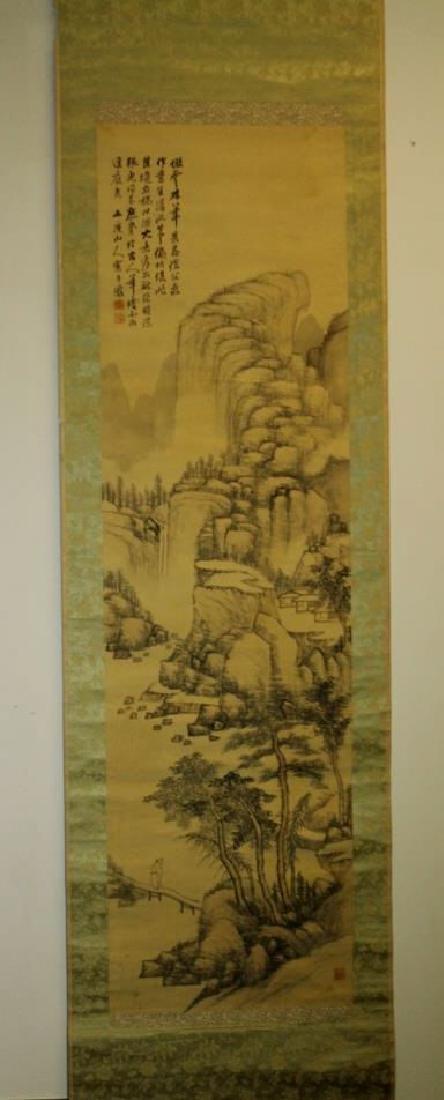 Chinese Scroll Watercolor Painting-Li Xiang