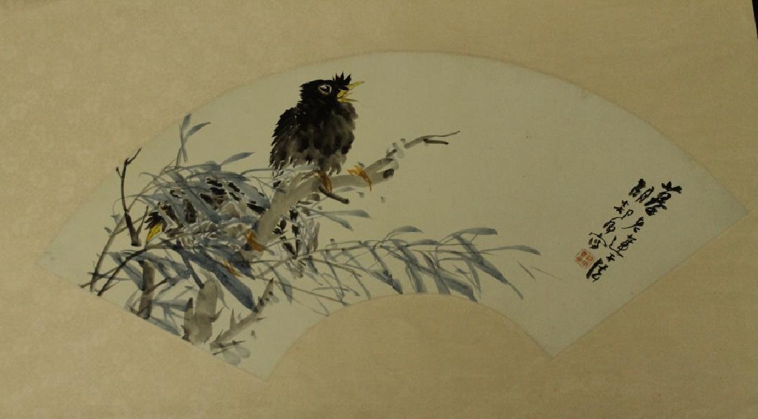 Chinese Fan Painting  - Hu Yan Qin