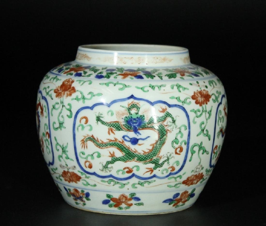 Antique Chinese Jar