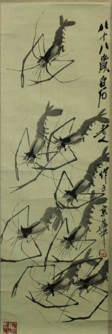 Chinese Scroll Painting - Shrimp