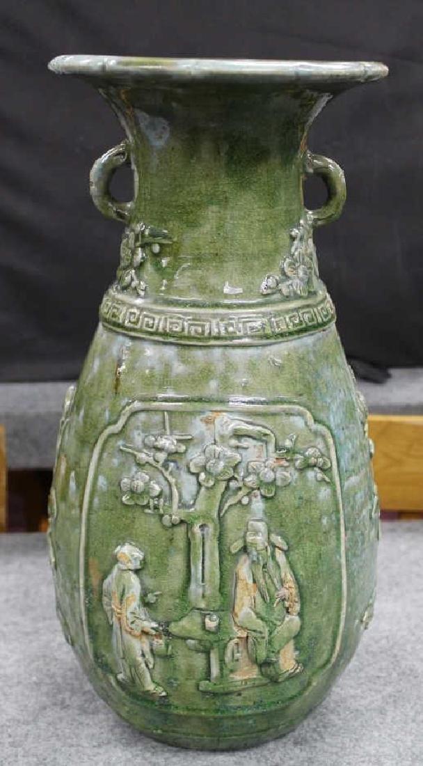 Ming Dynasty Large Chinese Glazed Pottery Vase