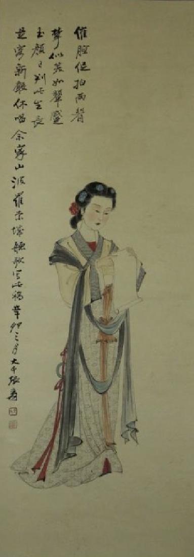 Chinese Scroll Painting - Zhang Daqian