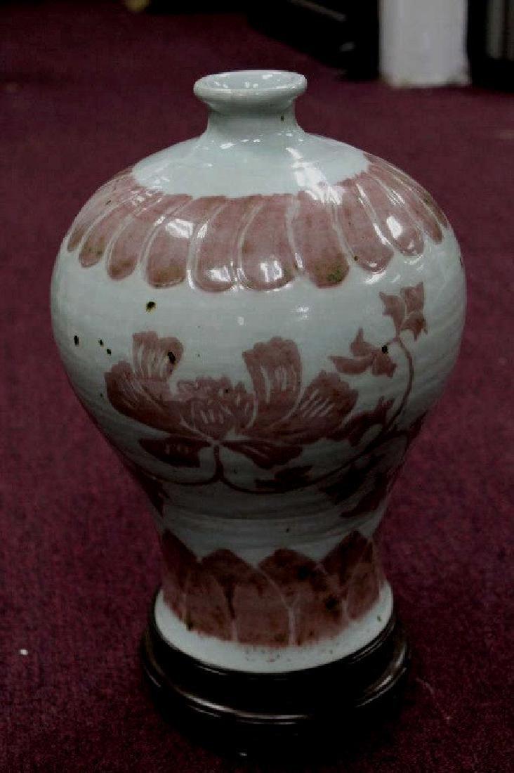 Ming Dynasty Chinese Glazed Porcelain Vase