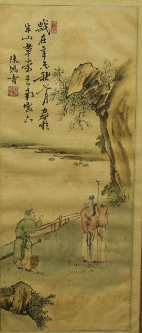 Chinese Painting - Scholar