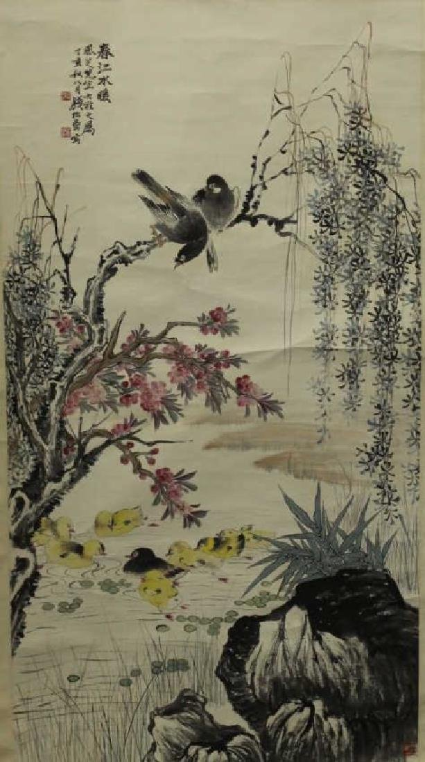 Chinese Painting - Birds in a Tree