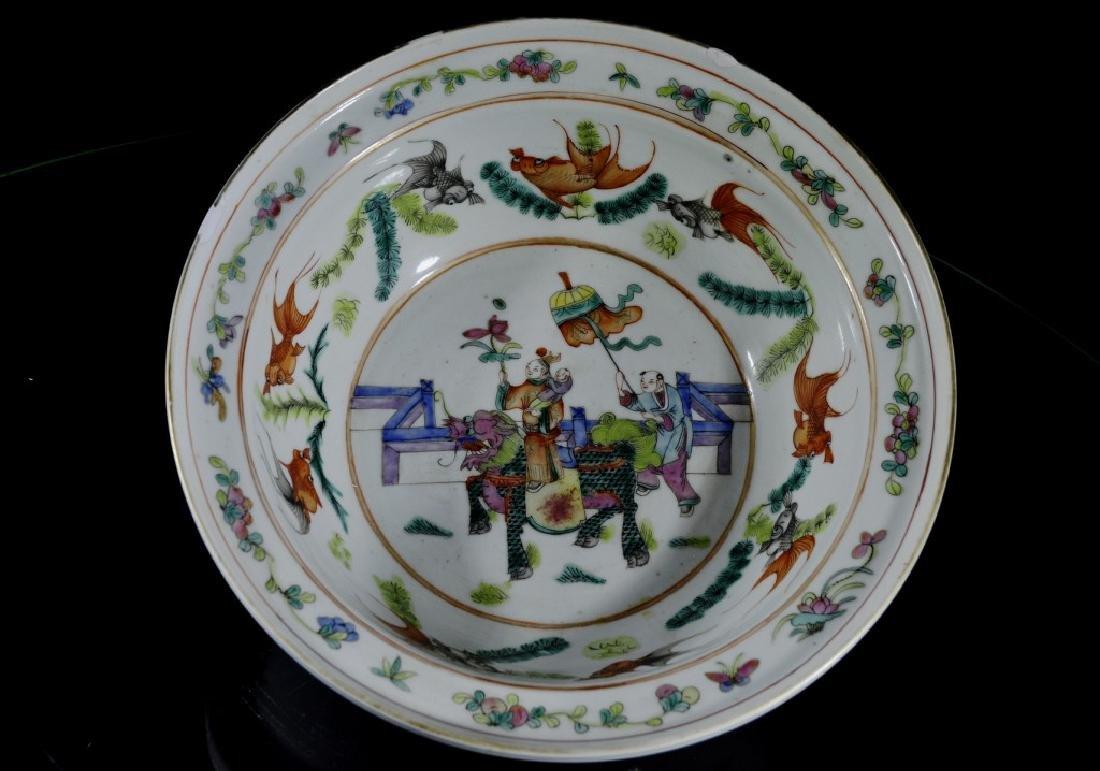 Famille Rose Porcelain Basin