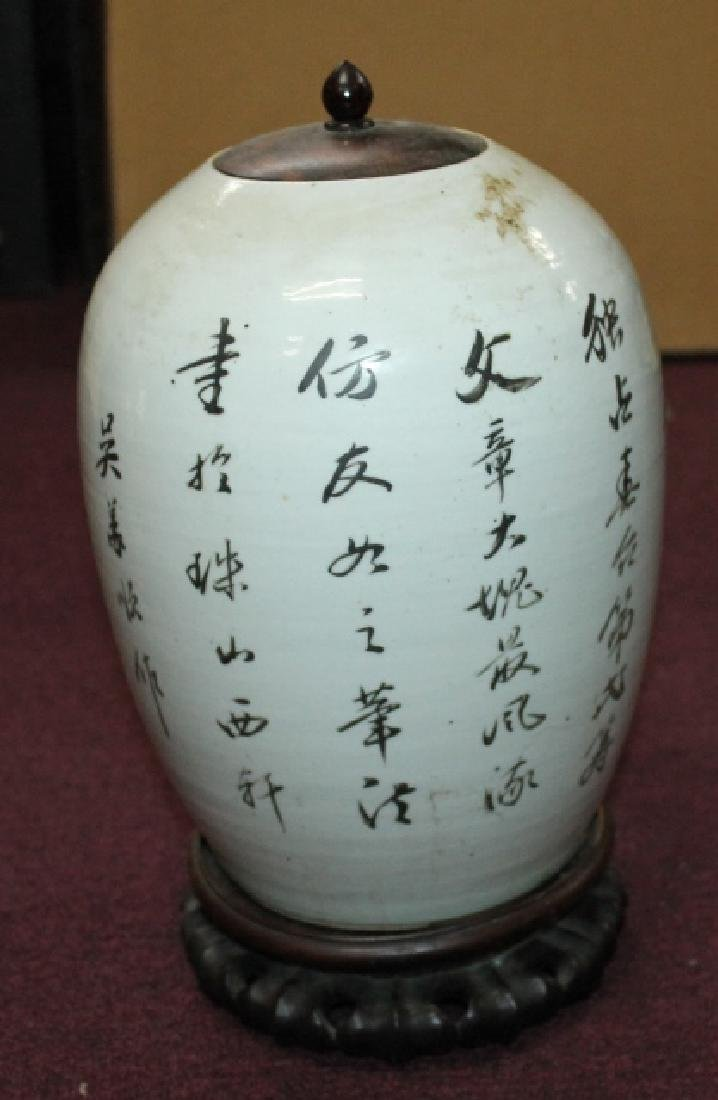 Chinese Painted Porcelain Jar w/ Wood Lid