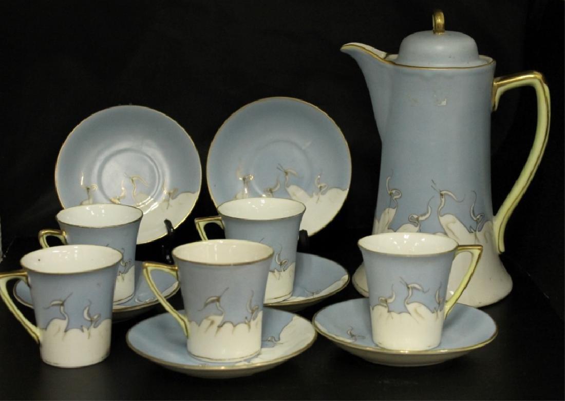 12 Pc. Porcelain Mitsu Tea Set