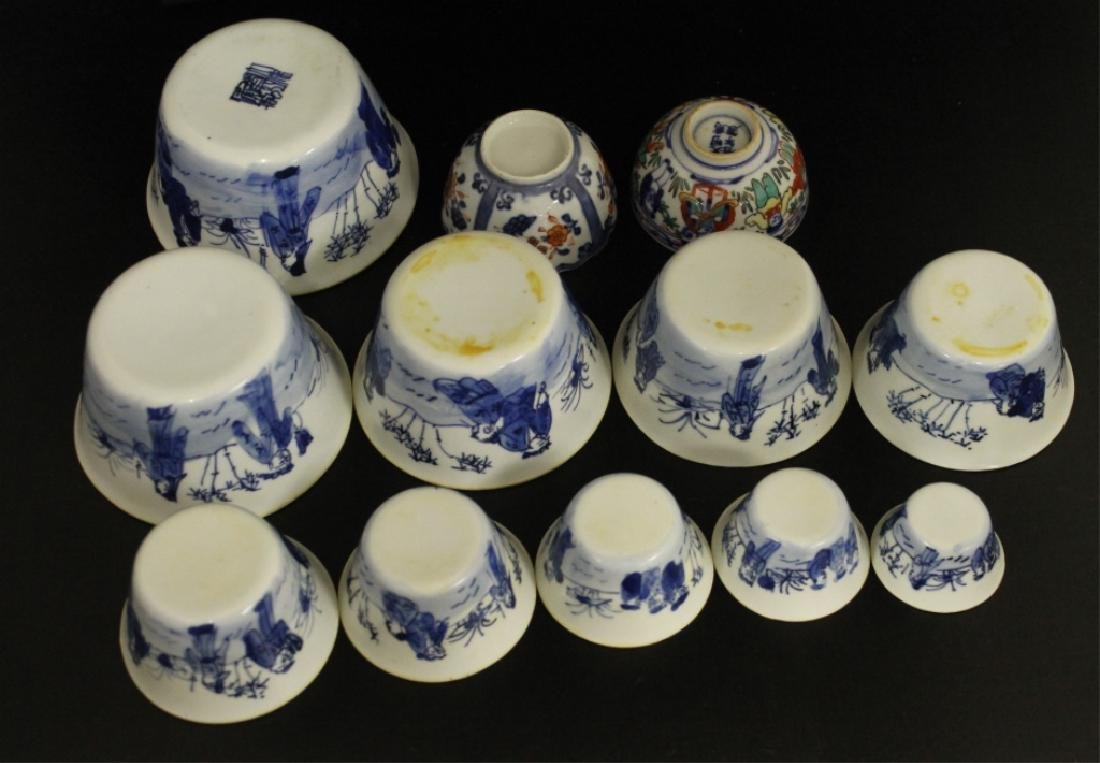 Chinese B&W Stacking Measuring Cups & 2 Tea Cups
