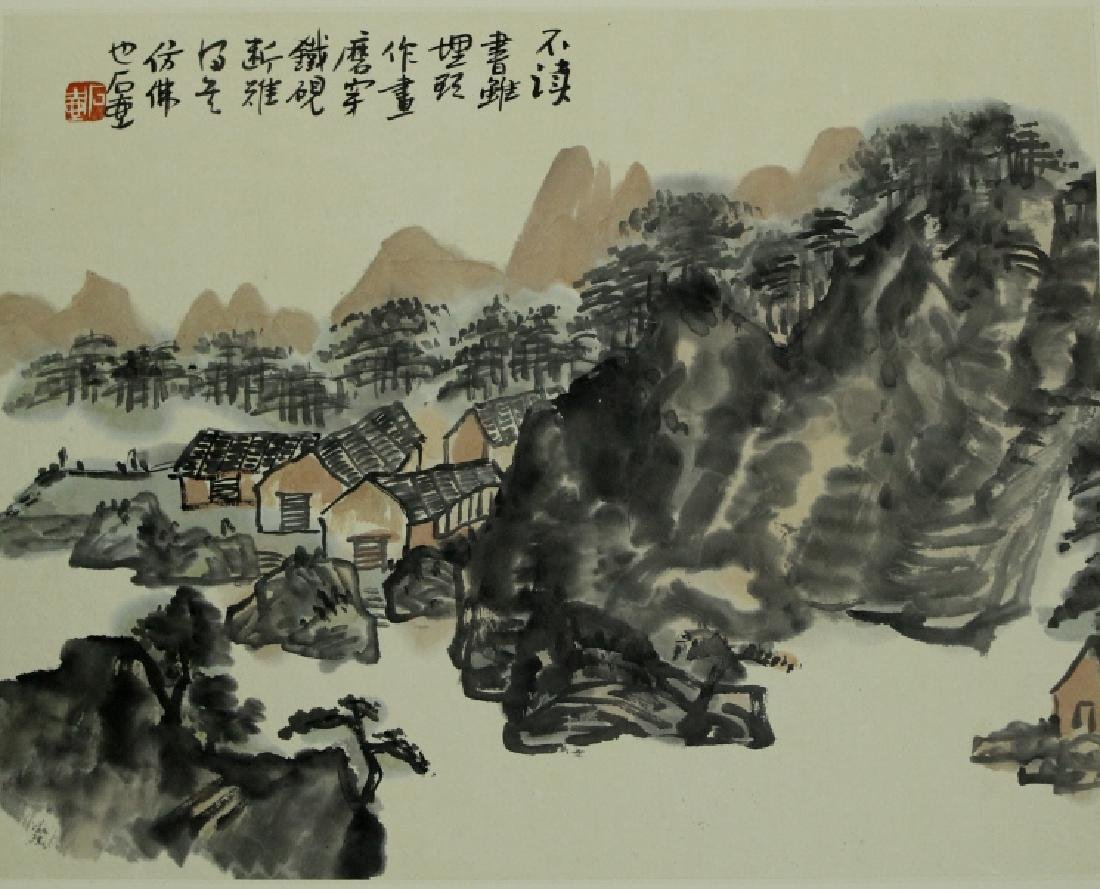 Chinese Watercolor Painting- ShiTao
