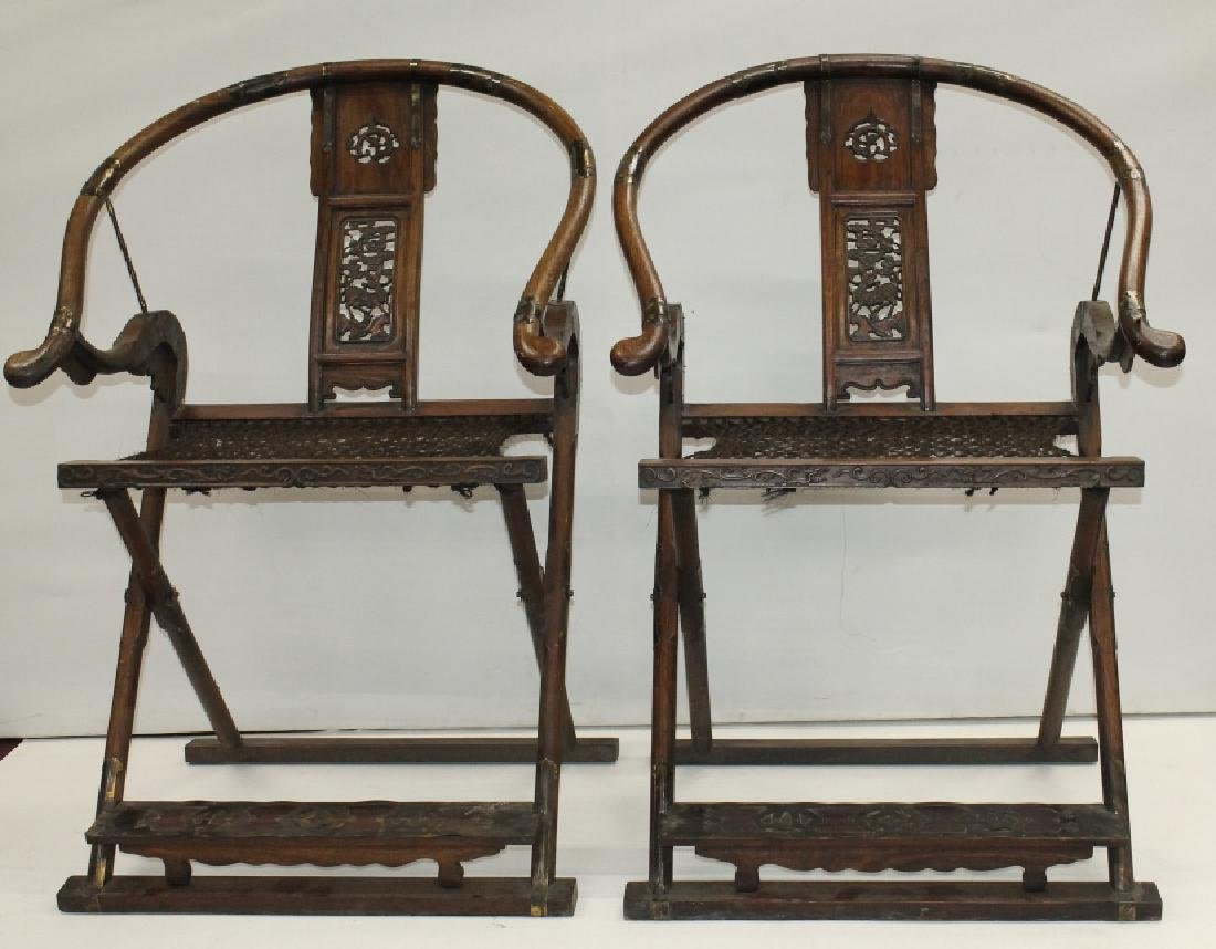 Pair of Chinese Folding Hunter's Chairs