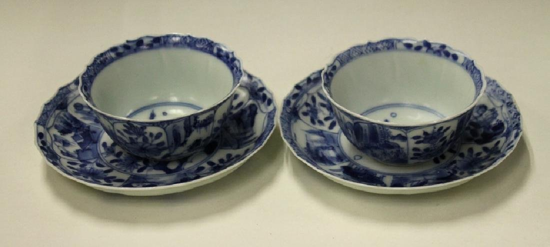 Lot of 2 Chinese B&W Cups & Saucers