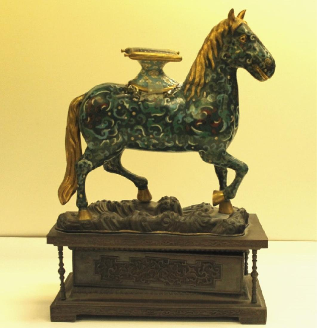 Chinese Cloisonne Horse